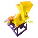 Mesin Penepung Jagung - Mesin Disk mill FFC 37 Giling Tepung Jagung
