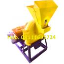 Mesin Penepung Jagung - Mesin Disk mill FFC 45 Giling Tepung Jagung